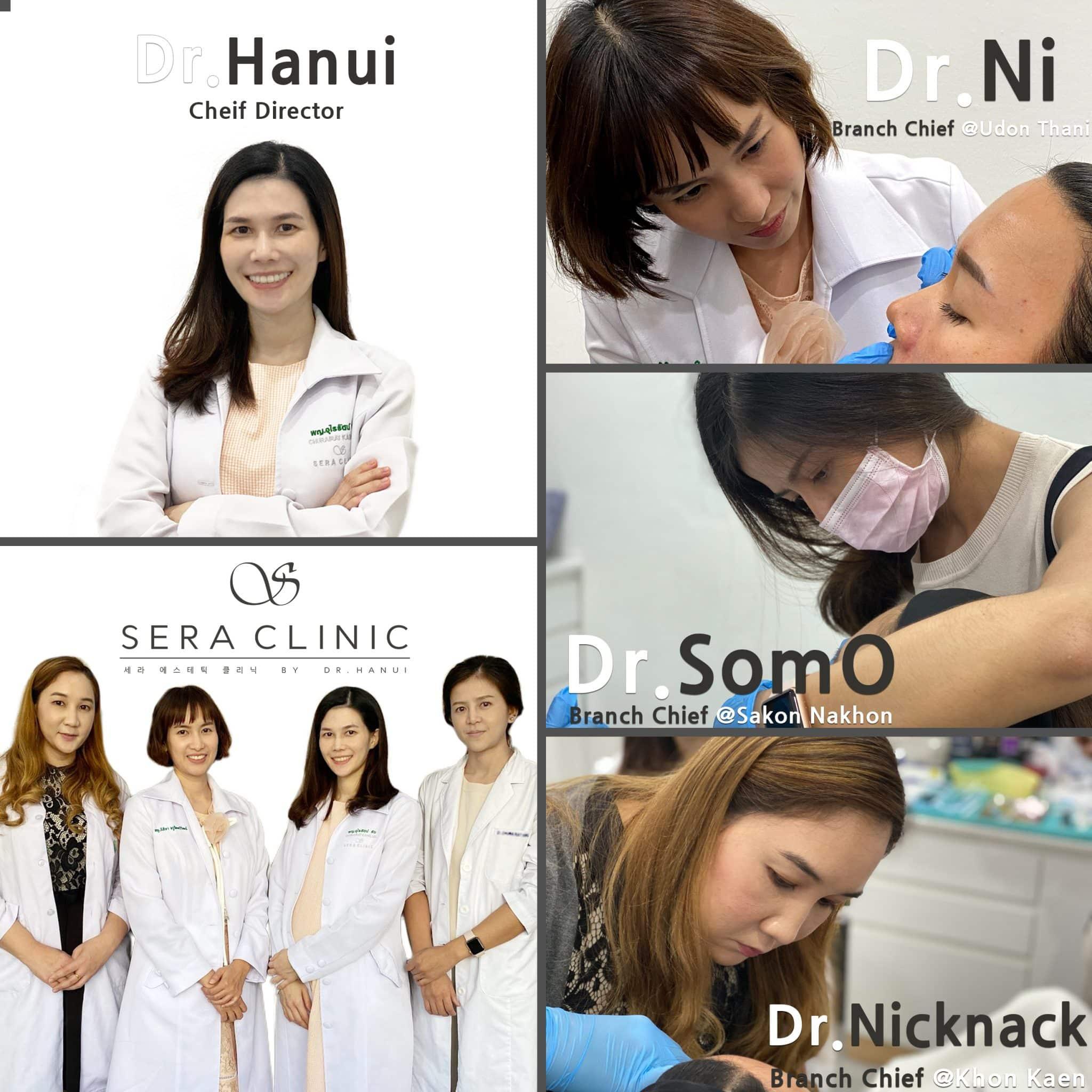 Doctors of SERA CLINIC อุดรธานี By Dr.Hanui