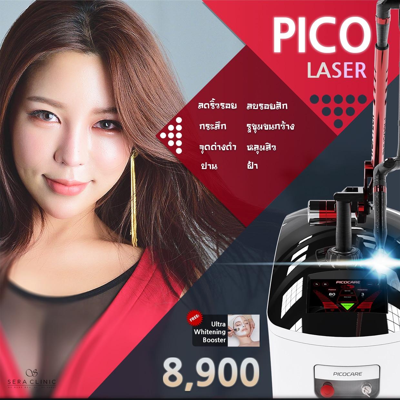 Pico Laser Treatment - Sera Clinic