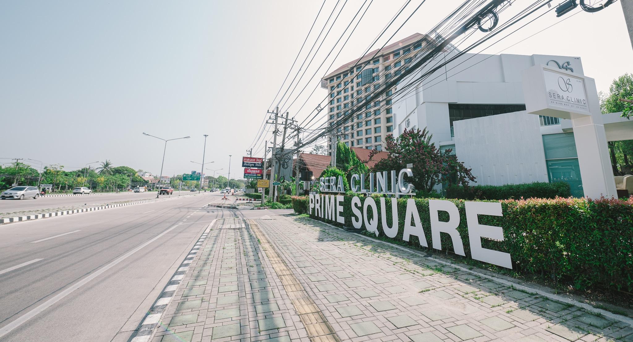 Sera Clinic Chiang Mai Side View #2