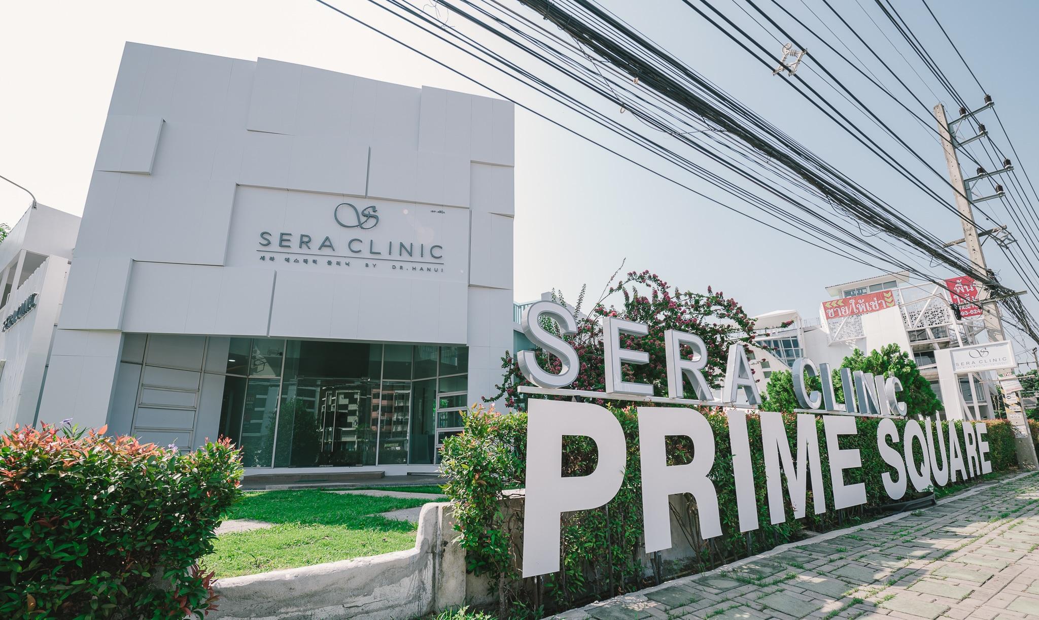 Sera Clinic Chiang Mai Side View #3