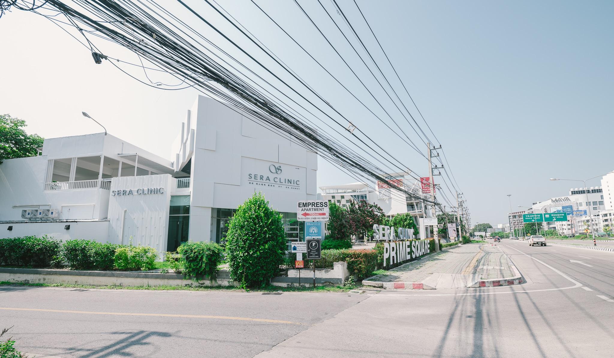 Sera Clinic Chiang Mai Front View #2